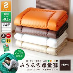 FUTON mattress shikifuton EMOOR 100% cotton fabric MADE in J