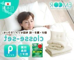 FUTON mattress shikifuton comforter pillow 3 set japan Singl