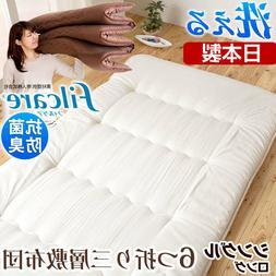 futon mattress shikifuton made in japan can