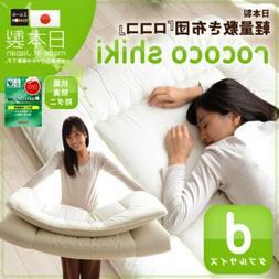 Japanese futon mattress sikifuton made in japan rococo shiki