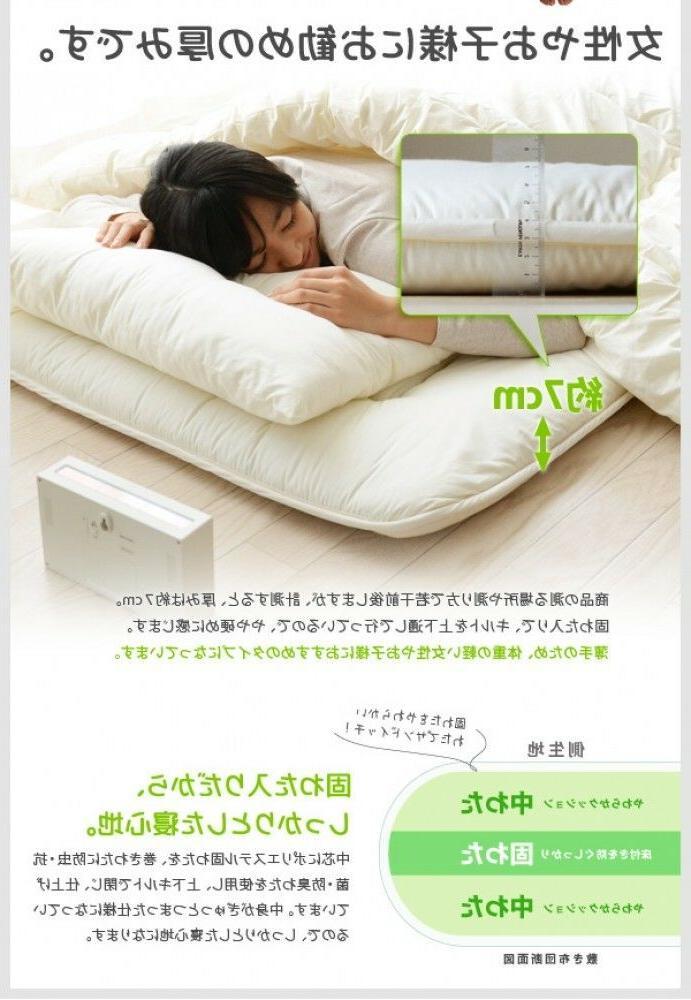 FUTON mattress pillow 3set made in japan