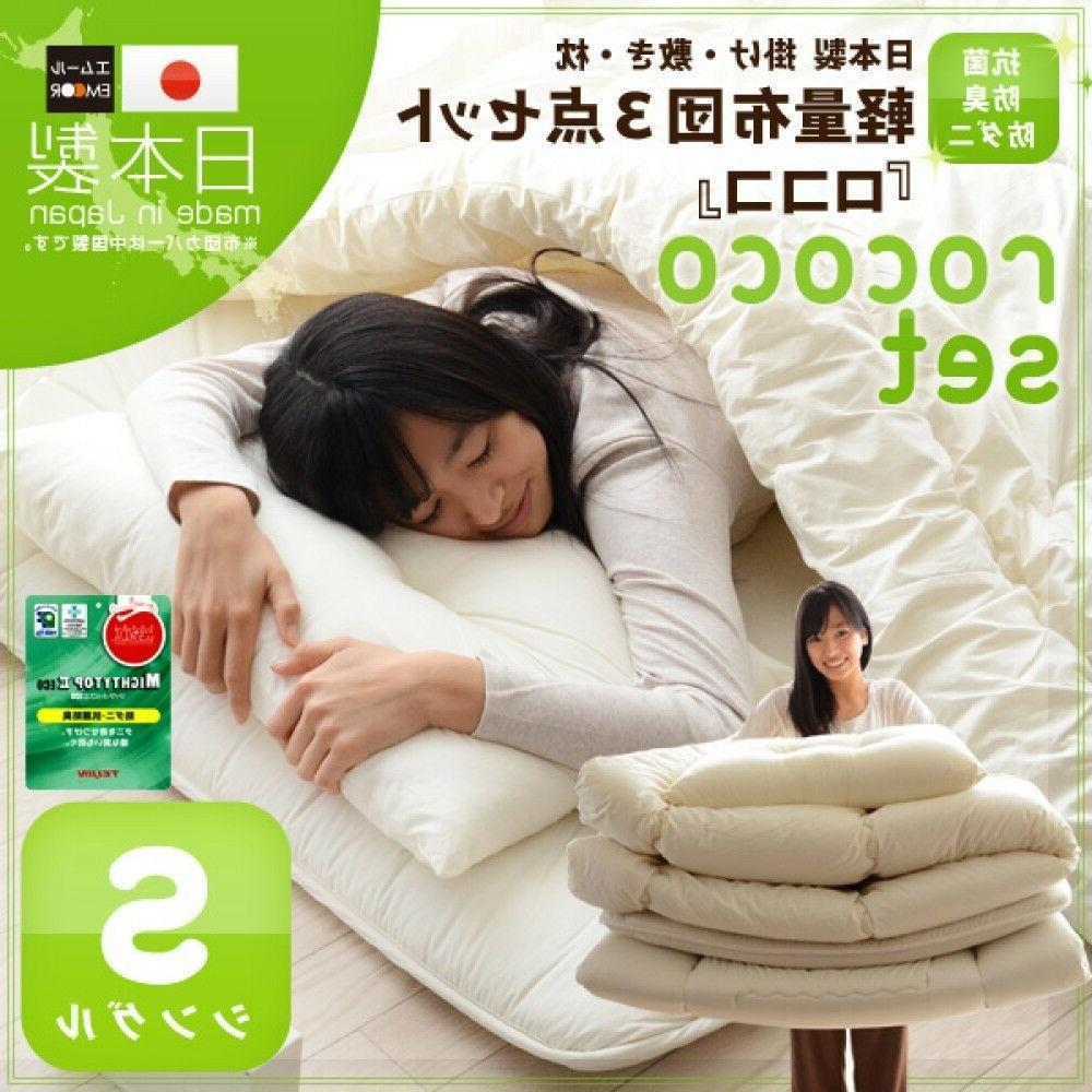 futon mattress shikifuton comforter pillow 3set white