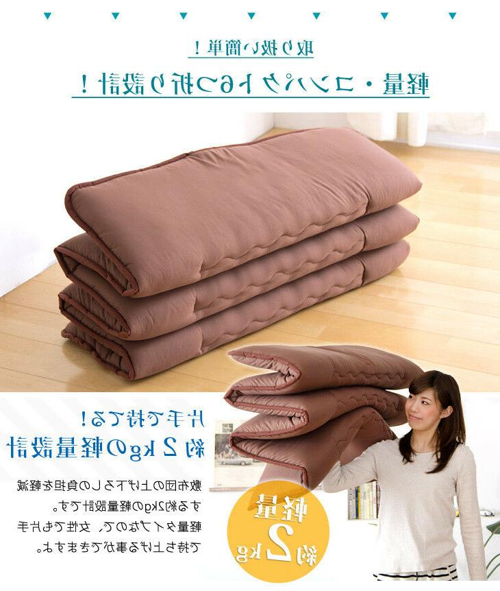 in JAPAN can be folding Brown