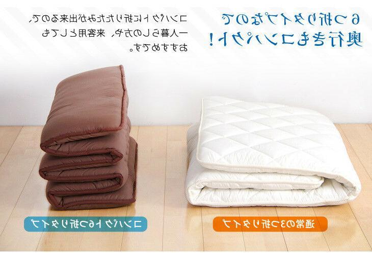 FUTON mattress MADE in folding Brown