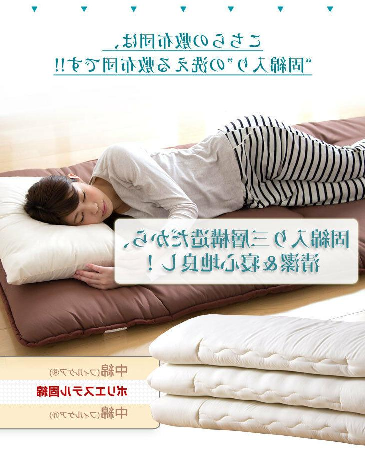FUTON mattress MADE in can folding Washable Brown