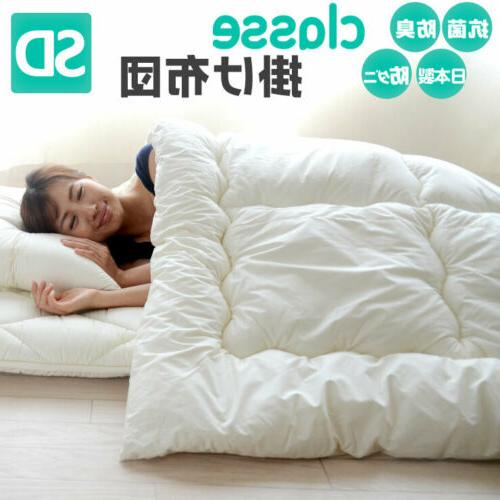 Japanese Comforter Futon EMOOR Classe Antibacterial Semi-dou