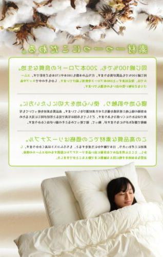 Japanese futon mattress shikifuton New Free