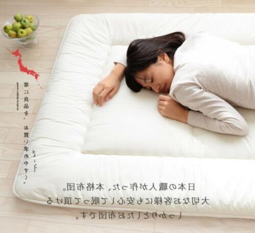 Japanese made in shikifuton New Free
