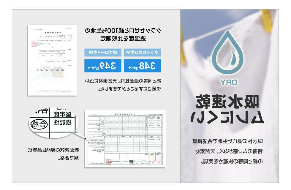 EMOOR Mattress 100% Japan