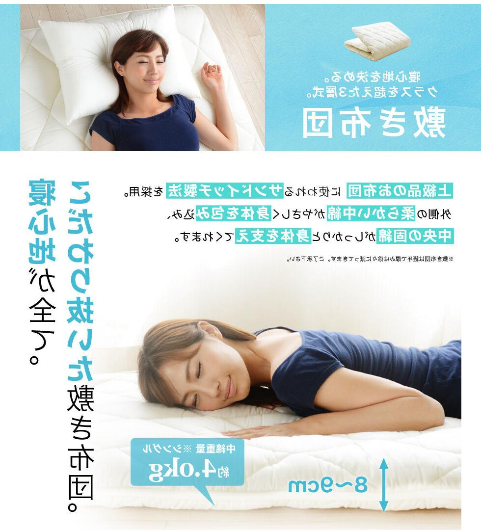 EMOOR Futon Mattress 100% Japan