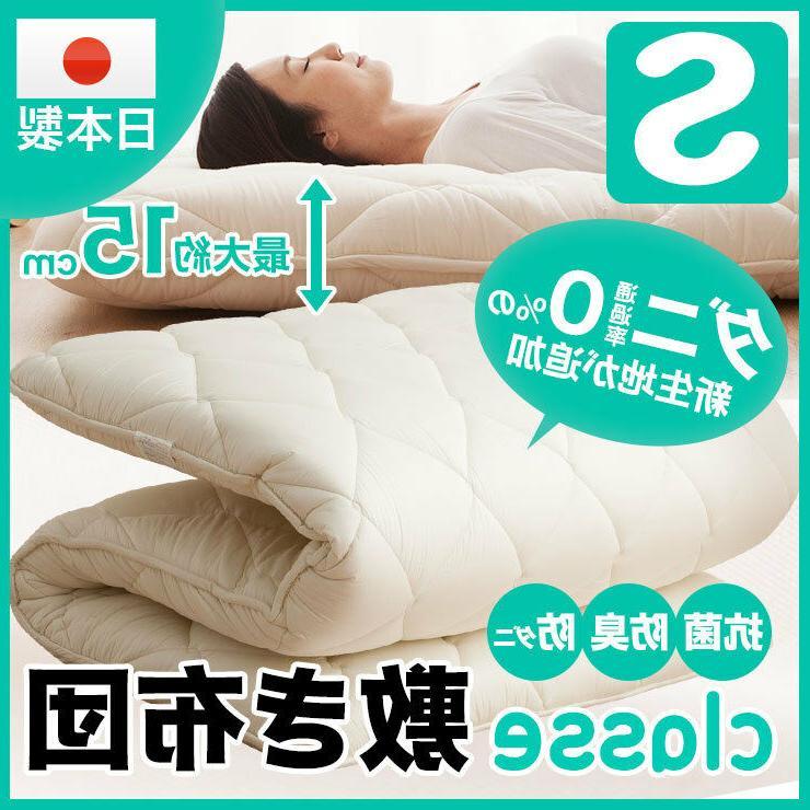 japanese traditional futon mattress classe single cotton