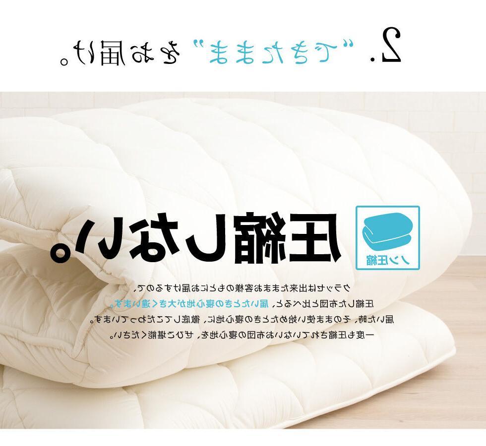 EMOOR Japanese Traditional Mattress Classe Single 100%