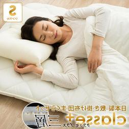 new gen futon set three layer high